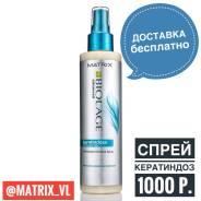 Спрей с кератином Matrix Biolage KeratinDose Pro-Keratin Renewal (Матрикс Биолаж Кератиндоз) 200мл