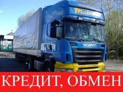 Scania R420. Scania R 420 2009 г. Top Line. МКПП. Кредит для всех регионов. Обмен., 11 700куб. см., 18 000кг.