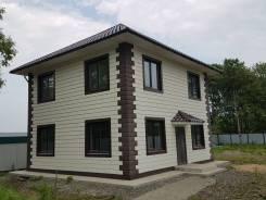 Продается качественный дом на Садгороде 140кв. м. Улица Свердлова 40, р-н Садгород, площадь дома 140кв.м., централизованный водопровод, электричеств...