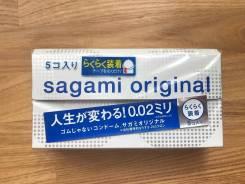 Презервативы Sagami 0,02mm. Полиуретановые 5шт Самонадевающиеся!