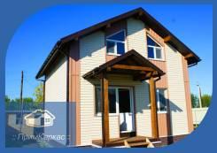 Строительство домов SIP/СИП-панель. от 13 800 р/м2 по полу!