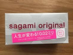 Презервативы Sagami 0,02mm. Полиуретановые ультратонкие 20шт