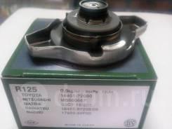 Крышка радиатора R125/0.9/RC-12/P559/KH-C30/C12D двухконтурн FUTABA