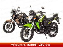 Motoland XR 250. 250куб. см., исправен, птс, без пробега
