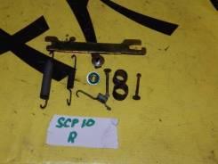 Пружины барабанных тормазов TOYOTA VITZ SCP10