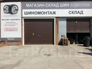 Магазин Шиноман. Продажа автошин и литых дисков.