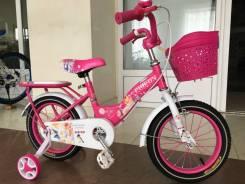 Велосипед детский для девочки, 14 колёса Скидка!