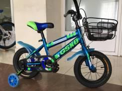 """Велосипед детский для мальчика, 12"""" колёса Скидка!"""