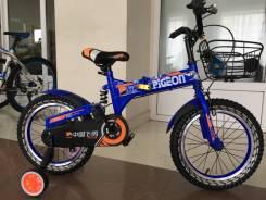 """Велосипед детский 16"""" колеса, складной. задний амортизатор. Скидка!"""