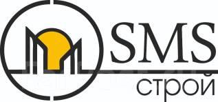 SMS-Строй. Проектирование, архитектура, дизайн, бизнес проекты.