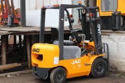 JAC. Автопогрузчик CPCD15, 1 500кг., Дизельный