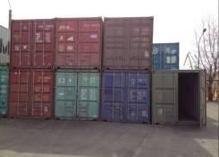 Куплю контейнера 3-5 тонн, 20-40 футов