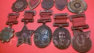 Китайские медали 10 штук , Китайская Революция.