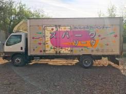 Baw. Продам грузовик 3-х тонник, 4 600куб. см., 3 000кг.