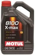 Motul 8100 X-Max. Вязкость 0W-30, синтетическое