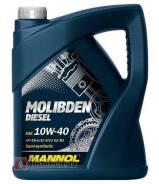 Mannol Molibden. Вязкость 10W-40, полусинтетическое