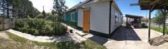 Продам дом в п. Переяславка. Ул Южная 8, р-н имени Лазо, площадь дома 65кв.м., централизованный водопровод, отопление централизованное, от частного...