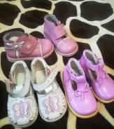 Обувь на девочку. 19
