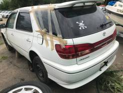 Toyota Vista. ZZV50, 1ZZ