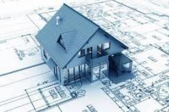 Перепланировки /Оформление прав на недвиж. имущество/Оформление зем. уч