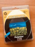 Фильтр поляризационный Marumi 62 мм. диаметр 62 мм