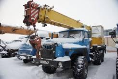 Ивановец КС-35714. Автокран 2007