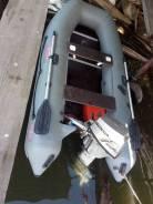 Honda. длина 3,20м., двигатель подвесной, 9,90л.с., бензин