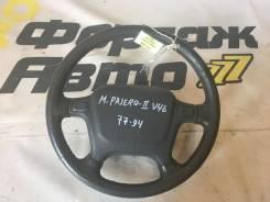 Руль MMC Pajero 2 V46