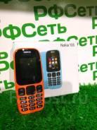 Nokia 105 2017. Новый, Оранжевый, Кнопочный