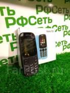 Nokia 105 2017. Новый, Черный, Кнопочный