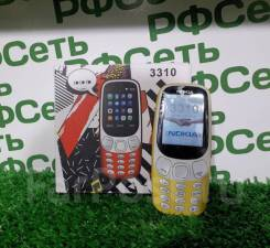 Nokia 3310 2017. Новый, Желтый, Кнопочный