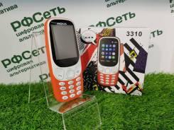 Nokia 3310 2017. Новый, Оранжевый, Кнопочный