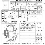 Трубка кондиционера. Toyota: Corolla Spacio, WiLL VS, Allex, Corolla Axio, Corolla Fielder, Corolla, Corolla Runx Двигатели: 1NZFE, 2NZFE