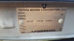 АКПП. Toyota Vista, SV41, SV42 Toyota Camry, SV41, SV42 Двигатель 3SFE