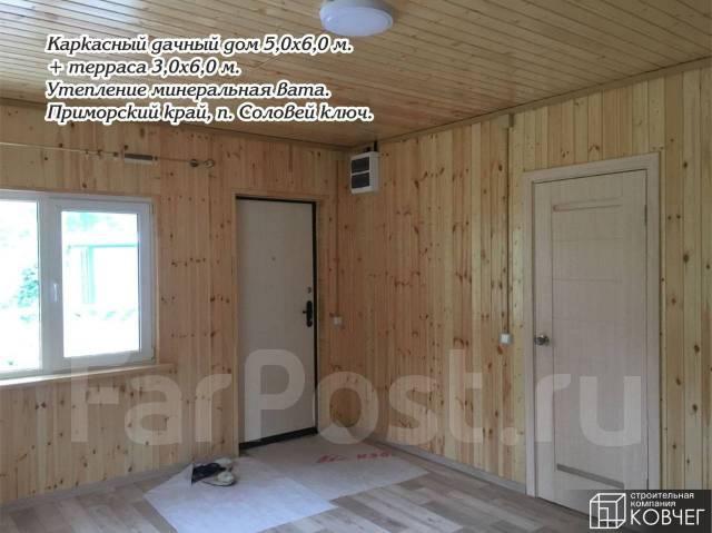 Каркасные дачные дома. Строим по Приморскому краю.