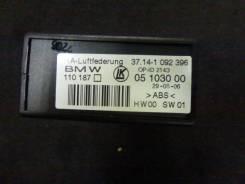 Блок подачи воздуха BMW X5 E53 37141092396