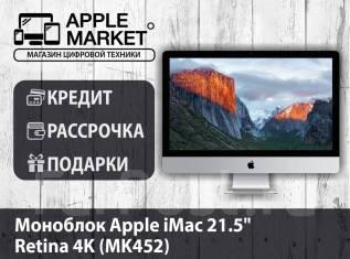 Apple iMac. Под заказ