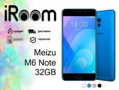 Meizu M6 Note. Новый, 32 Гб. Под заказ