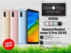 Xiaomi Redmi Note 5 Pro. Новый, 64 Гб, Золотой, Розовый, Синий, Черный, 3G, 4G LTE, Dual-SIM, Защищенный