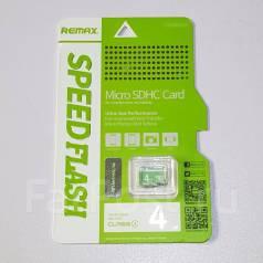 MicroSD. 4Гб, интерфейс Micro SD