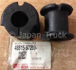 Втулка стабилизатора. Toyota Duet, M100A, M110A Двигатели: EJDE, EJVE