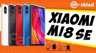 Xiaomi Mi8 SE. Новый, 64 Гб, 4G LTE, Dual-SIM, Защищенный