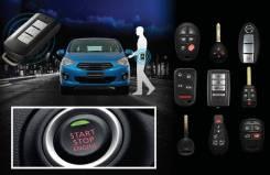 Программирование и чипы автомобильных ключей в Краснодаре