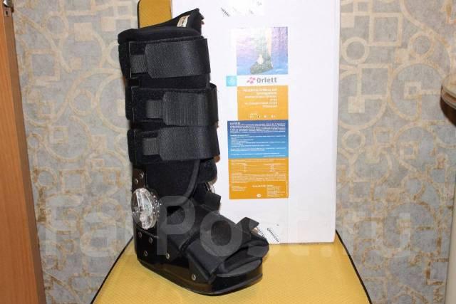 Ортез голеностопного сустава регулируемый has-301 сколько в грн стоит артроскопия коленного сустава