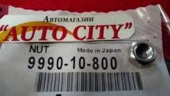 Гайка шпильки колеса ( ORIGINAL) 9990-10-800