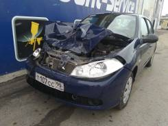 Кузовной ремонт и покраска авто.