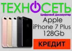 Apple iPhone 7 Plus. Новый, 128 Гб, Золотой, Розовый, Серебристый, Черный, 3G, 4G LTE, Защищенный