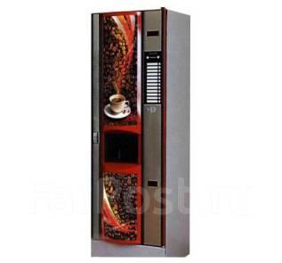 Торговые автоматы кофе и горячие напитки
