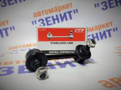 Стойка стабилизатора. Nissan Teana, J32, J32K, J32L, J32R, J32T, PJ32 Nissan Altima Nissan Murano, Z51, Z51R Двигатели: MR20DE, QR25DE, VQ25DE, VQ35DE