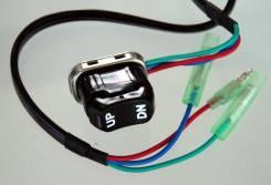 Кнопка гидроподьема Yamaha 703 (703-82563-01-00) X-703-82563-02-00